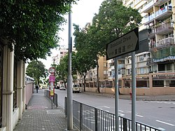 Broadcast Drive sign and bus stop 2008-08.jpg