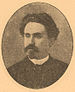 Brockhaus and Efron Encyclopedic Dictionary B82 58-1.jpg