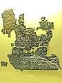 Bronze Assyrian sheet.jpg