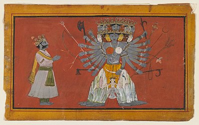 Brooklyn Museum - Vishvarupa The Cosmic Form of Krishna.jpg