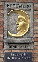 Brugge - Brouwerij Halve Maan - Henri Maes.jpg