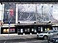 Bucuresti, Romania. Teatrul Bulandra. Sala Toma Caragiu (2).jpg