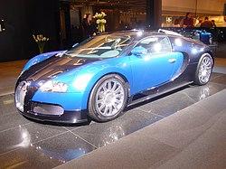 Bugattiveyronyan.jpg