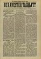 Bukarester Tagblatt 1888-08-22, nr. 186.pdf