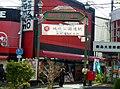 Buson-Dori Shopping Street.jpg