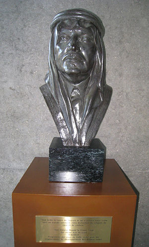 Talal bin Abdulaziz Al Saud - Bust of Talal bin Abdul-Aziz at the WHO building in Geneva, Switzerland.
