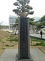 Bust of Yamakawa Kenjiro in Ito Campus, Kyushu University.jpg