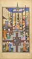 Bustan (Orchard) of Sa'di MET DT11504.jpg