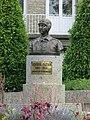 Buste du général Patton (Avranches).jpg