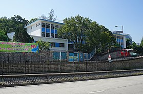 CCC Kei San Secondary School Old Wing.jpg