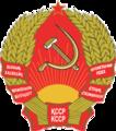 COA Kazakh SSR.png