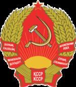Председатель Президиума Верховного Совета Казахской ССР.