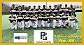 CPCA Baseball Team.jpg