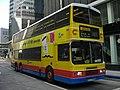 CTB 336 v2 - Flickr - megabus13601.jpg
