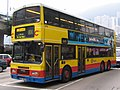 CTB 375 Canal Rd - Flickr - megabus13601.jpg