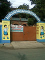 C B M Simpson Memorial Aided School Entrance arch.jpg