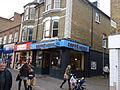 Caffe Nero Sutton Surrey London 3.JPG