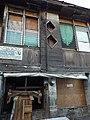 Cainta Ancestral Houses 05.JPG