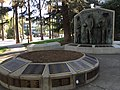 California Peace Officers' Memorial - panoramio (2).jpg
