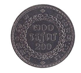 Cambodian Coins 200 riel obverse.jpg