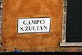 Campo san zulian, 02.JPG
