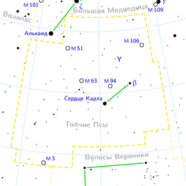 Canes venatici constellation map ru lite.png