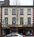 Carlisle Book Shop, Omagh - geograph.org.uk - 137897.jpg