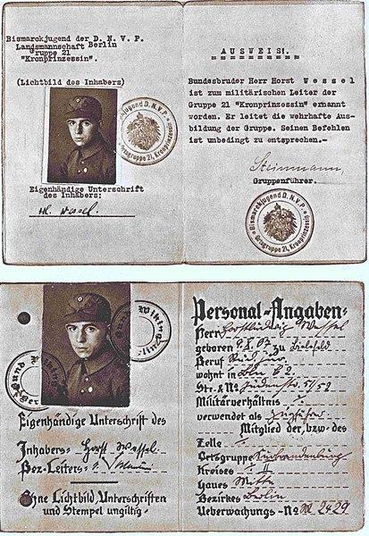 File:Cartes de membre des Bismarckjugend et du Wikingbund de Horst Wessel.jpeg