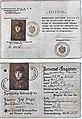 Cartes de membre des Bismarckjugend et du Wikingbund de Horst Wessel.jpeg