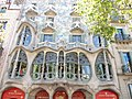Casa Batlló, Barcelona - panoramio (2).jpg