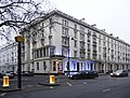 Casino, Cromwell Road, London SW7 - geograph.org.uk - 1120356.jpg