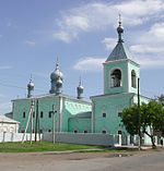 Cathedral of the Archangel Uralsk.jpg