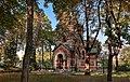 Cerkiew prawosławna par. p.w. Wiary, Nadziei i Miłośc, Sosnowiec 2.jpg