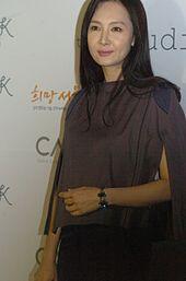 Korean drama - Wikipedia