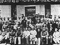 Chairman Mao Zedong (1893-1976) and people at the Yan'an Forum on Literature and Art in 1942, including Chen Xuezhao 5th from left 3rd row.jpg