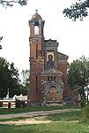 Chapel-Crypt of the Dukes of Svyatopolk-Mirsky - panoramio.jpg