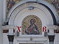 Chapel of St. Catherine the Great Martyr (4).jpg