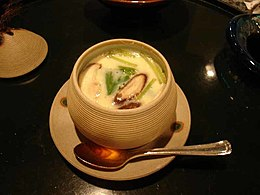 Chawan Mushi in Honolulu, Hawaii.jpg