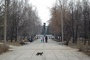 Chebarkul - A park in the center of Chebarkul