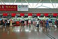 Check-ins at Ningbo Lishe International Airport Terminal 20191005.jpg