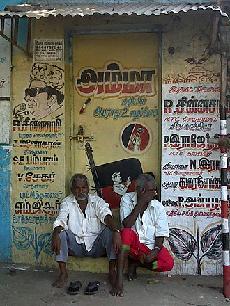 Tamil Nadu Legislative Assembly election, 2011 - AIADMK supporters in Chennai before polling.
