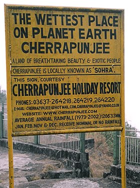 Image illustrative de l'article Cherrapunji