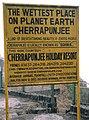 Cherrapunji.jpg