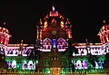 Chhatrapati Shivaji Maharaj Terminus - Mumbai - Maharashtra - IMG 0703.jpg
