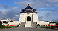 Chiang Kai-shek memorial amk crop.jpg