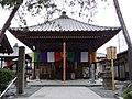 Chichibu 14 Imamiya-bo 01.jpg