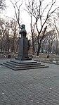 Children's Park, Yerevan 17.jpg