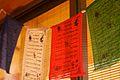 Chile - Pichilemu 23 - prayer flags at the hostel (6823436254).jpg