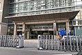 China Earthquake Networks Center (20201204163027).jpg