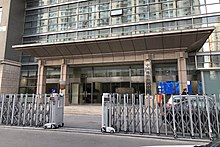 China Earthquake Networks Center (20201204163027).jpg